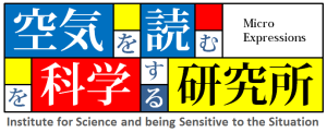 Institute_for_Science_and_being_Sensitive_to_the_Situation_logo