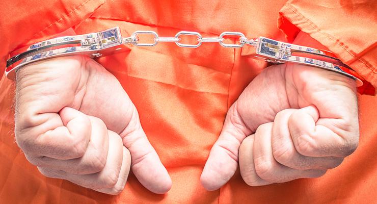inmate-visit
