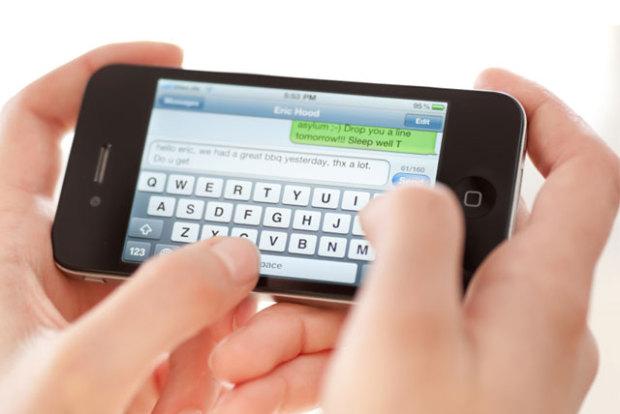 texting-girls